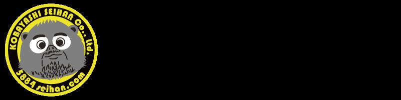 テント・帆布の株式会社小林製帆